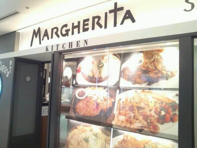 マルゲリータキッチン