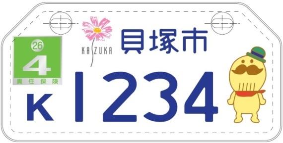 plate_sample