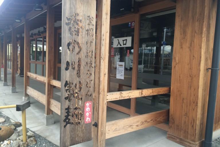 香n川製麺
