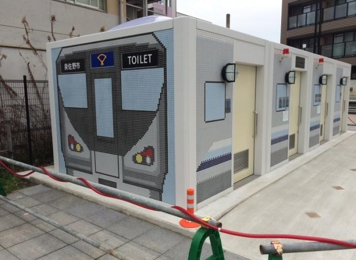 日根野駅仮設トイレ