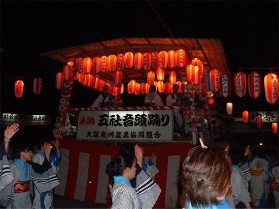 【泉佐野】日根神社で、『ゆ祭り』が開催されます♪
