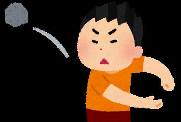 kids_ishi_nageru