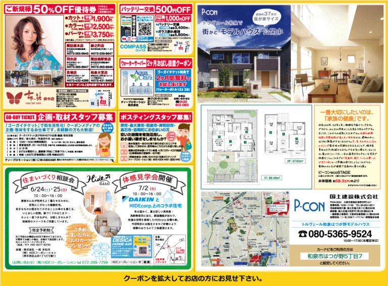 290624_076u(WEB)