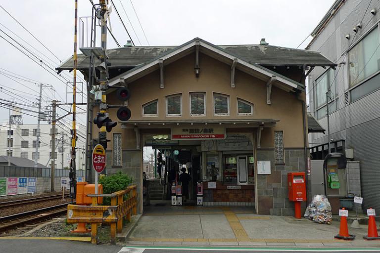 800px-Suwanomori_Station2012-2
