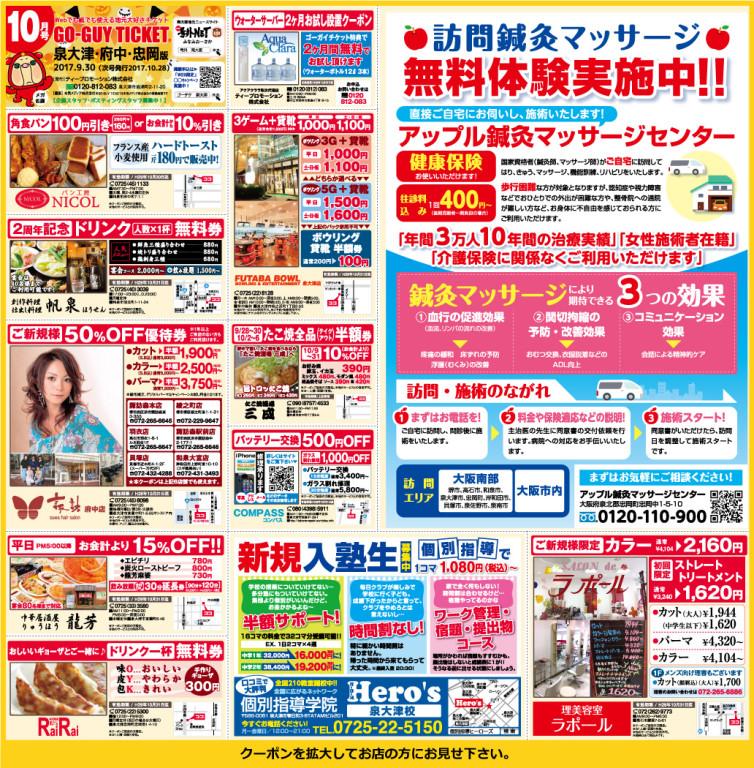290930_076o(WEB)