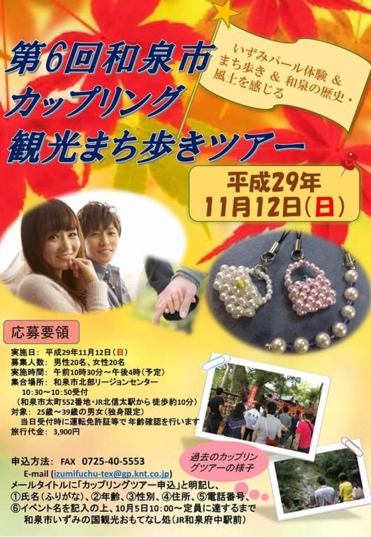 Photo_17-09-29-16-14-22.506