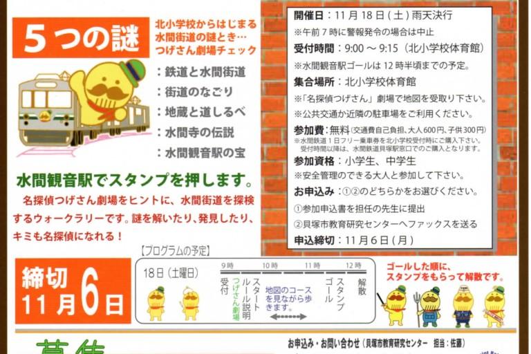 mizumakaido016-001