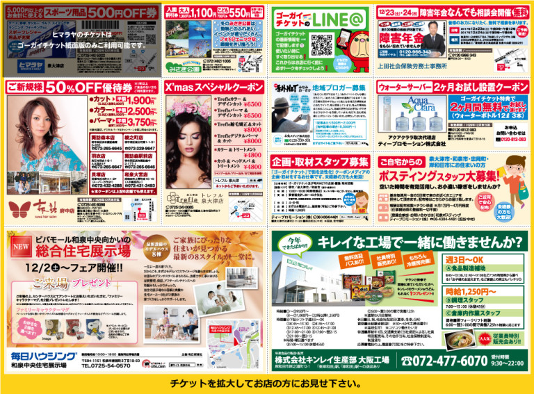 291125_076u(WEB)