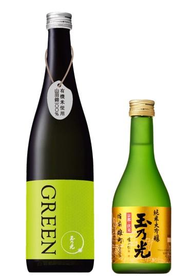 20180202日本酒
