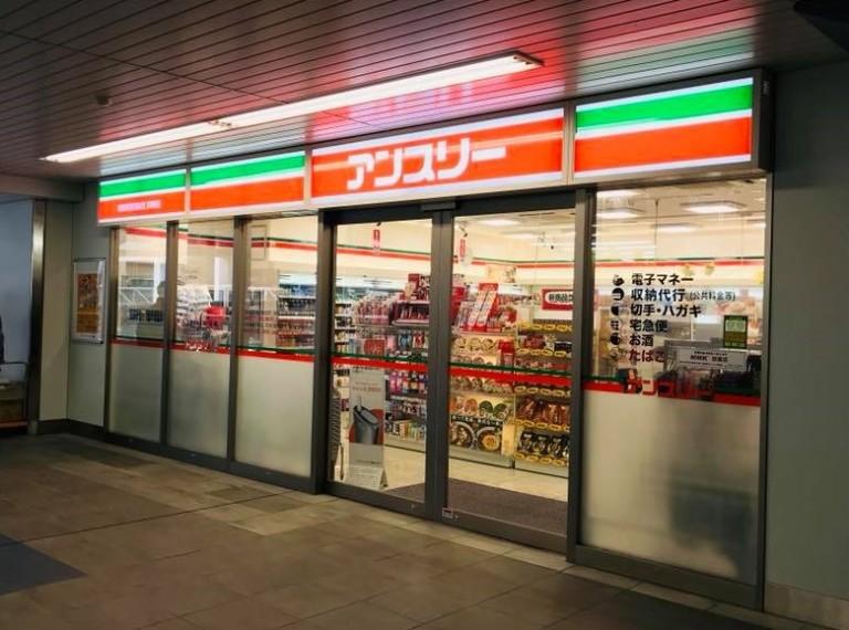 泉大津駅リニューアル