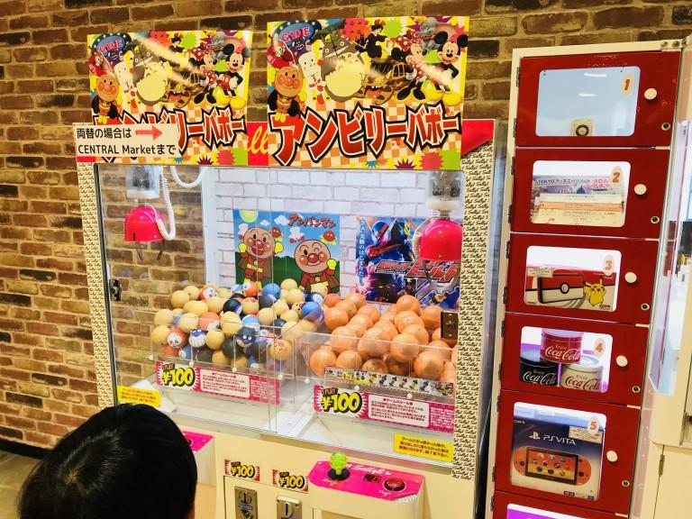 泉大津CITYゲームコーナー