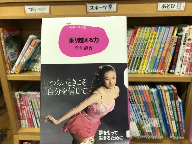 泉大津図書館