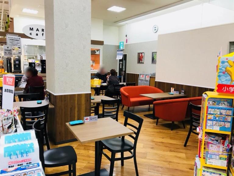 山陽マルナカ泉大津店