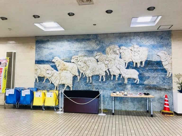 泉大津の羊