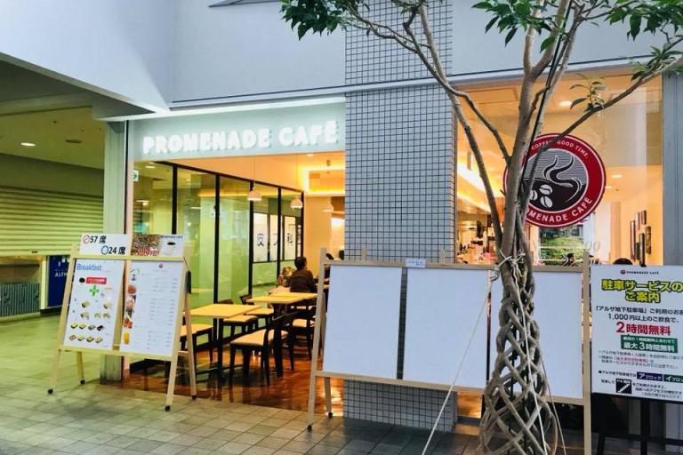 泉大津プロムナードカフェ