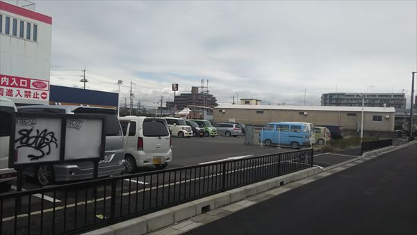 ダイソー松ノ浜