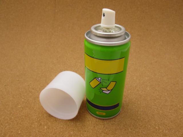 スプレー缶処分方法