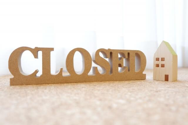 【高石市】多くの方に親しまれていた天牛堺書店高石店が閉店とのことです。