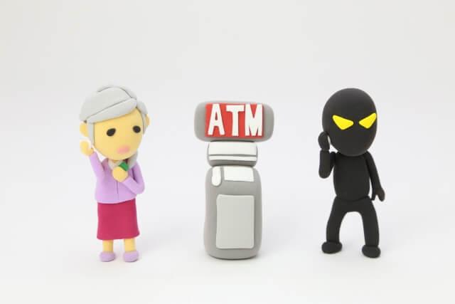 還付金詐欺の注意喚起