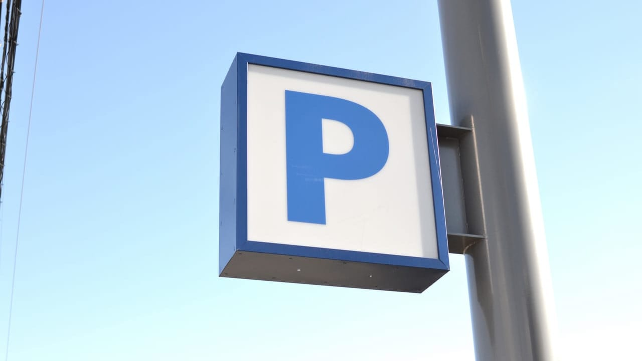 泉大津市庁舎駐車場の利用について