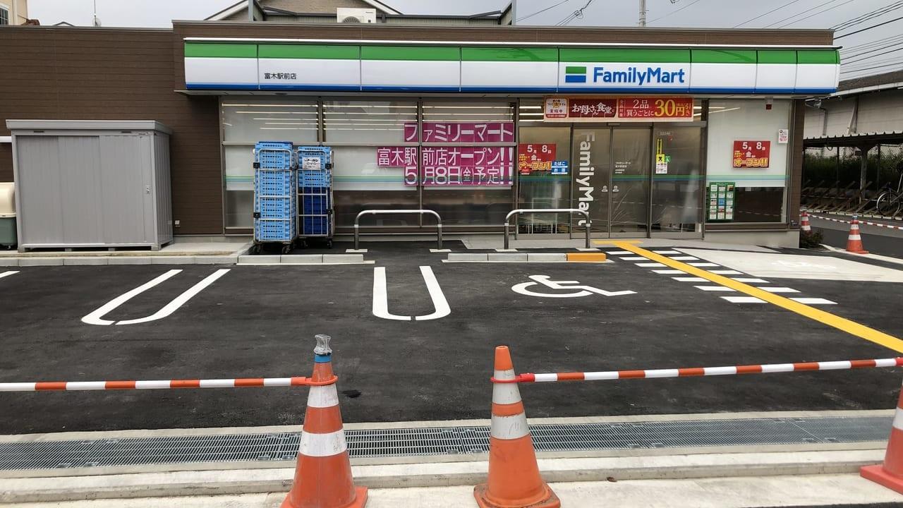 ファミリーマート富木駅前店オープン