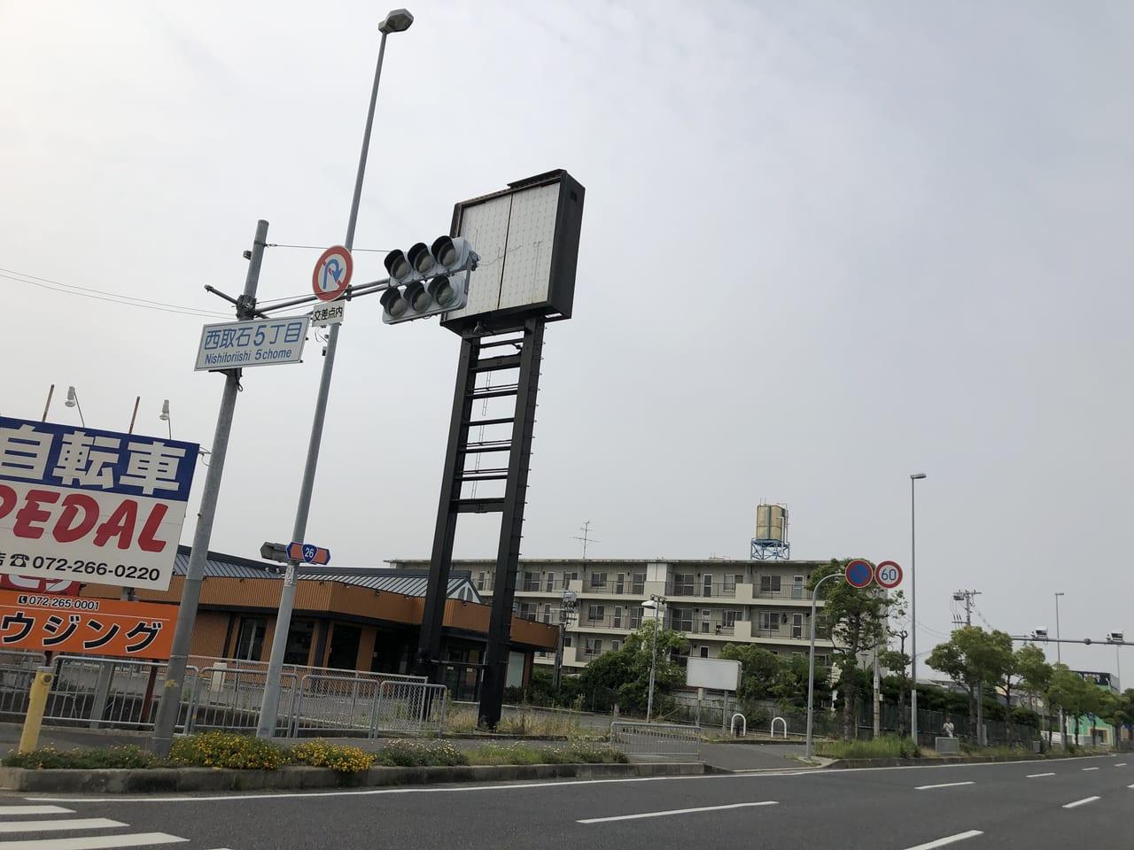鶴兆高石店閉店