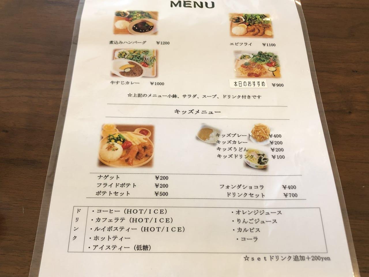高石市親子カフェ